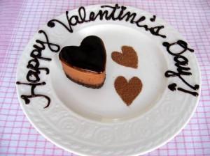 happy-valentines-day1
